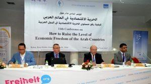 11eme-congres-sur-la-liberte-economique-au-monde-arabe